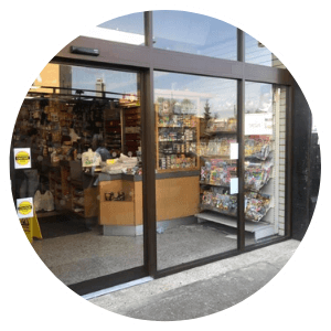Sliding-Door-Installation-Glasgow-Aluminium-Shop-Fronts-Scotland